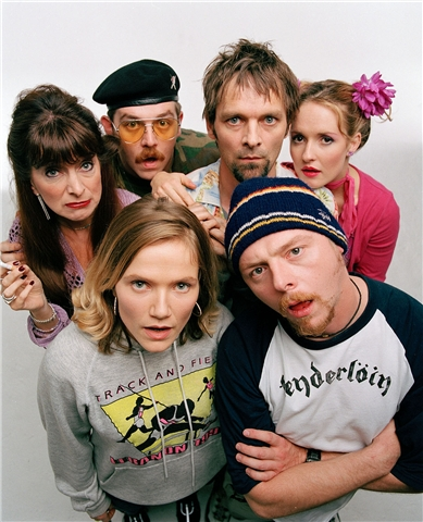 main cast of spaced